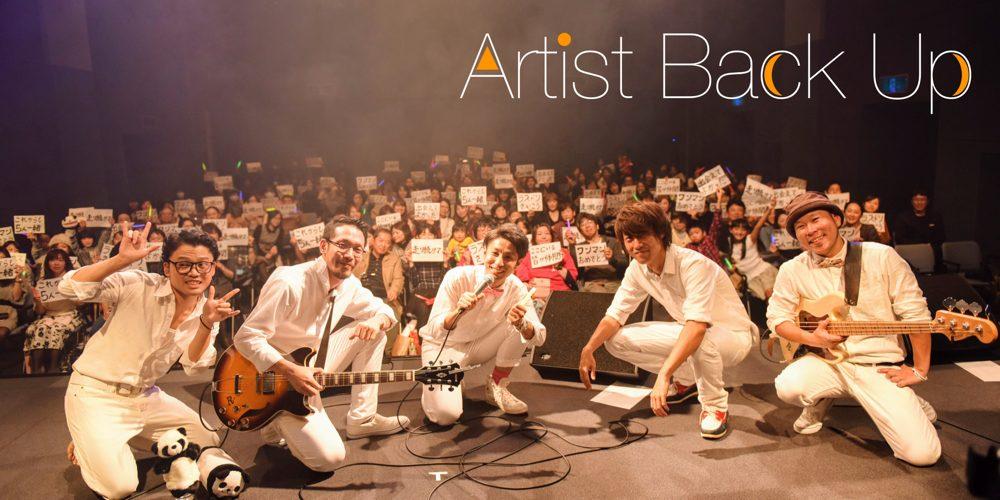 ArtistBackUpHeader