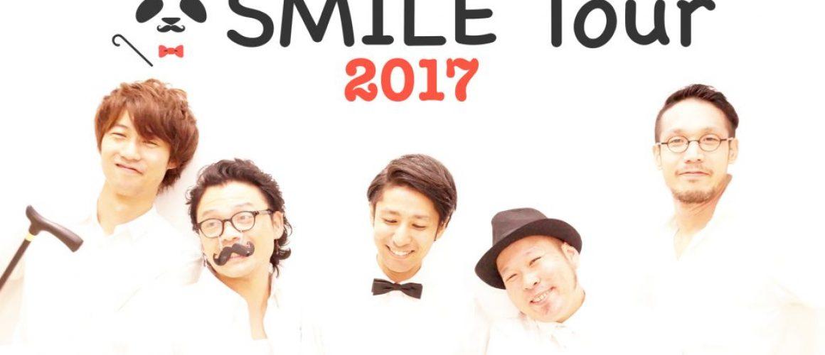 SMILE Tour